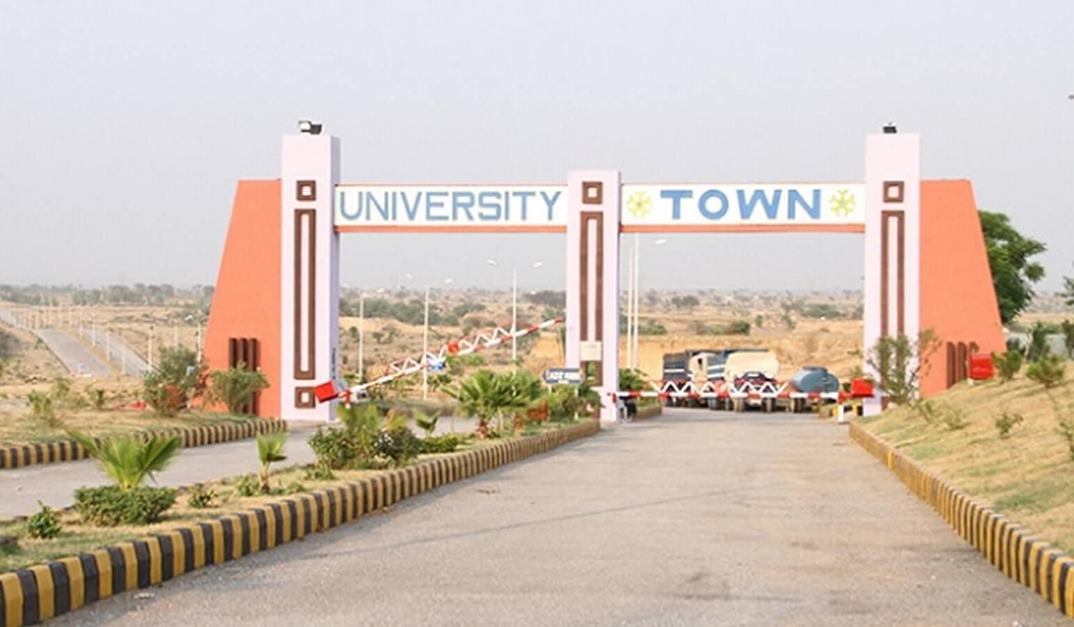 University-town-islamabad