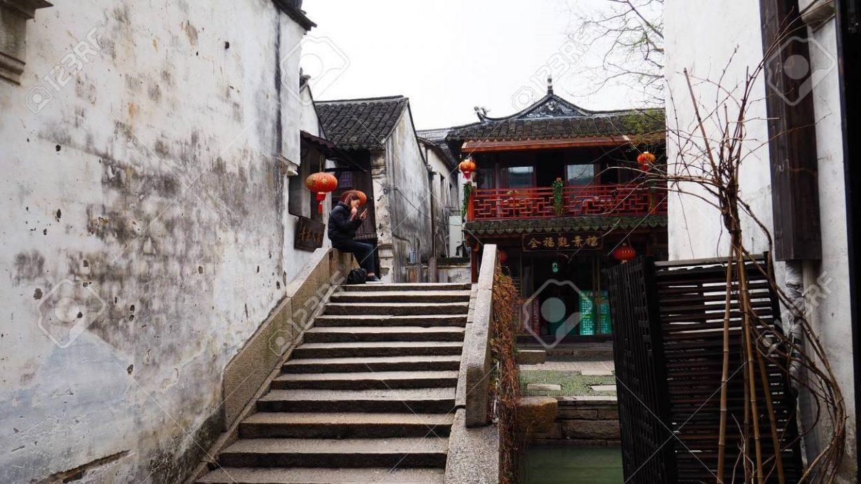 A Vintage China Village