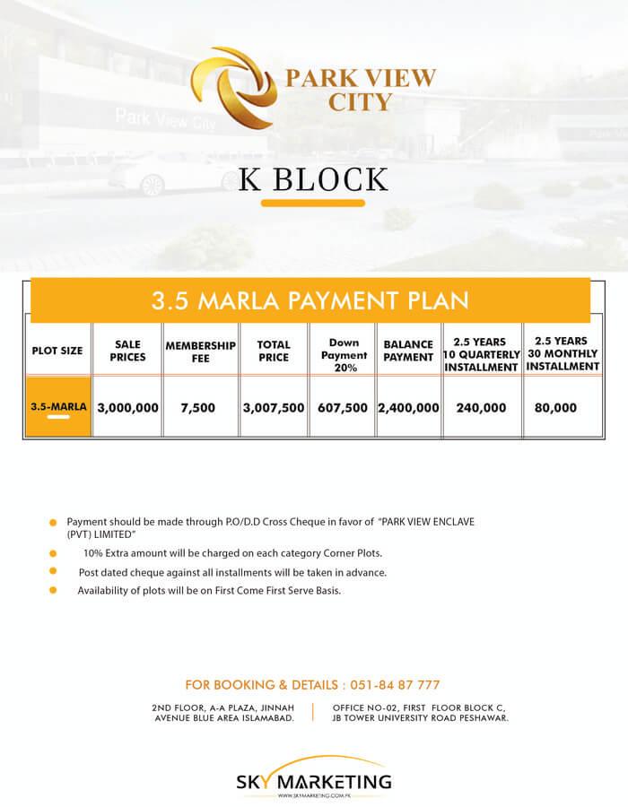 park view city K block 3.5 Marla Payment plan